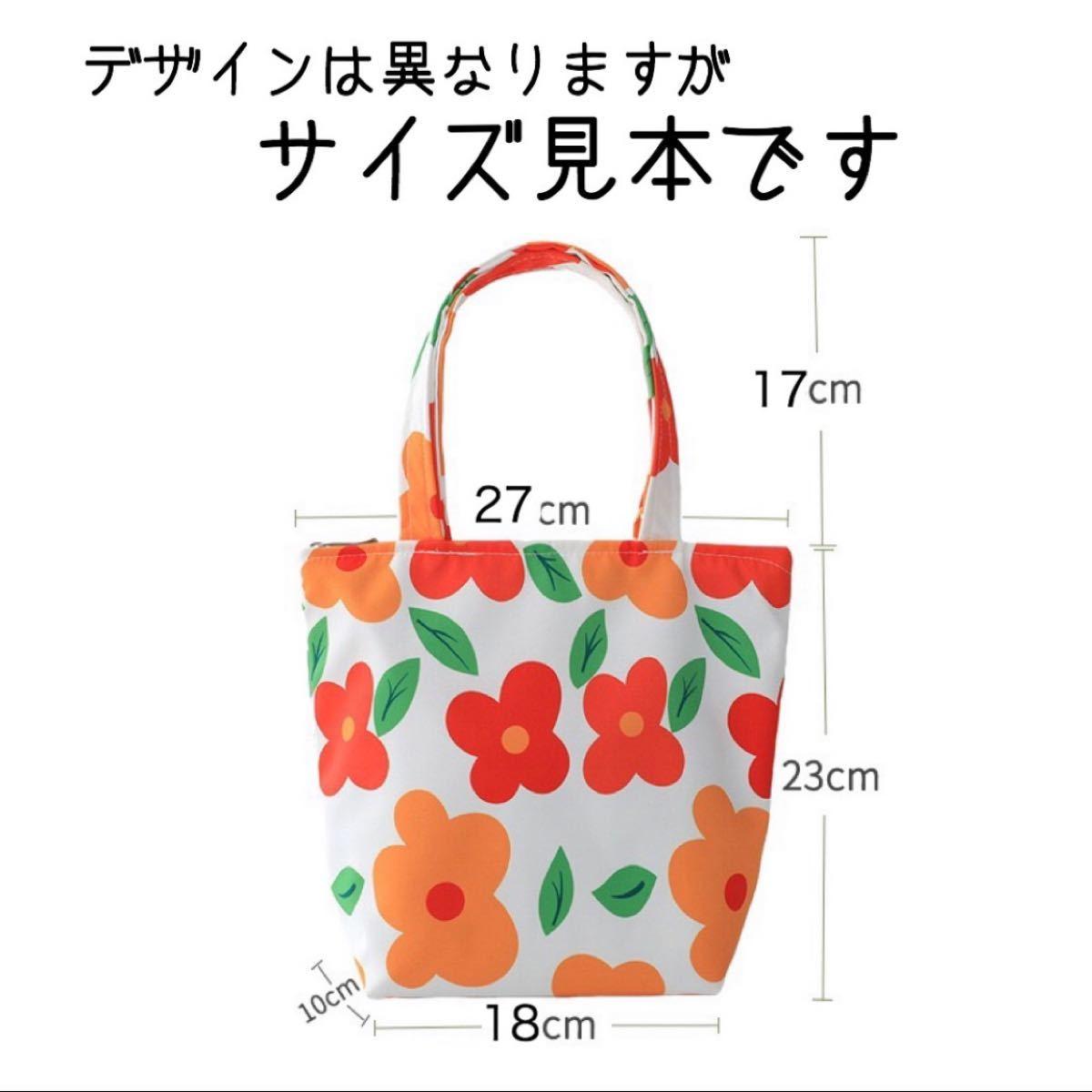 ミニトートバッグ 2枚セット 花柄 カラフルエコバッグ マリメッコ好きにおすすめ