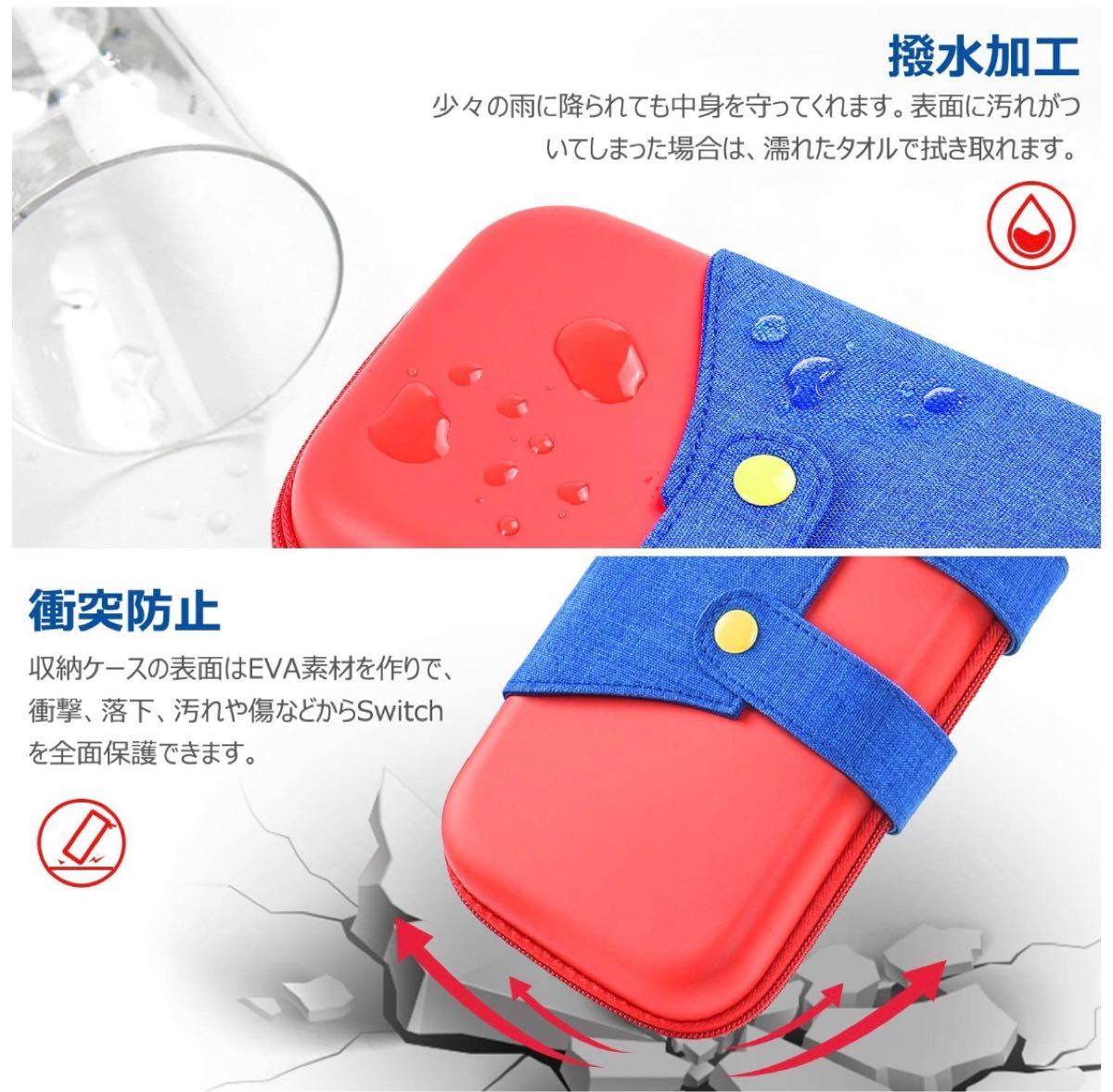 スイッチケース Nintendo Switch対応防水 防汚 耐衝撃 全面保護