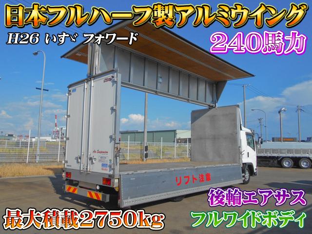 「H26 いすゞ フォワード 日本フルハーフ製アルミウイング 最大積載2750kg フルワイドボディ 後輪エアサス 240馬力 #K6844」の画像2