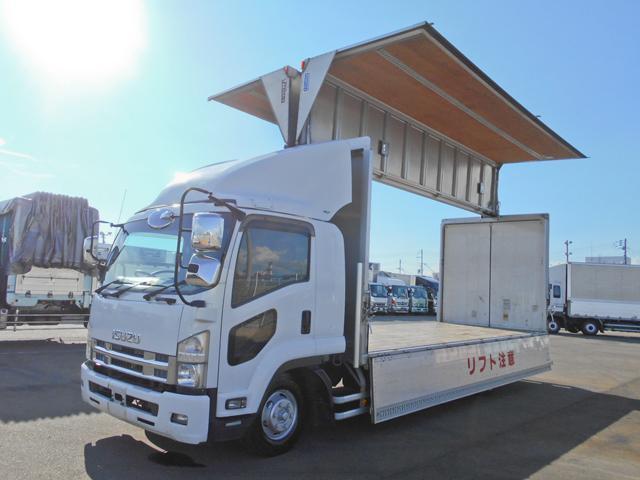 「H26 いすゞ フォワード 日本フルハーフ製アルミウイング 最大積載2750kg フルワイドボディ 後輪エアサス 240馬力 #K6844」の画像3