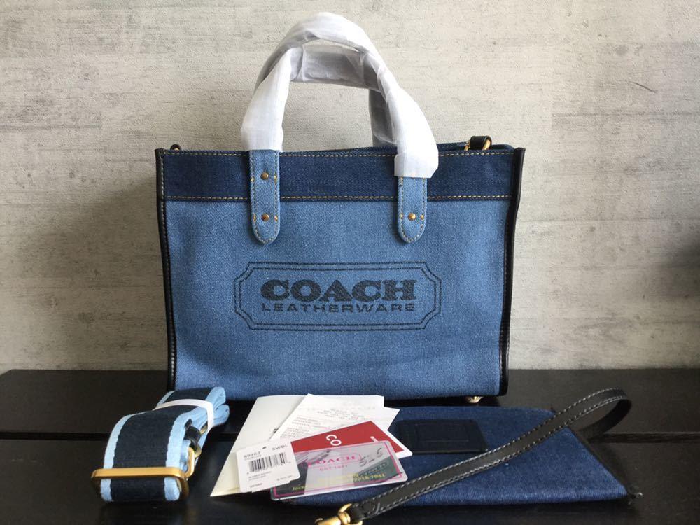 新品 COACH デニムバッグ 89163 ショルダーバッグ デニムレザー トートバッグ
