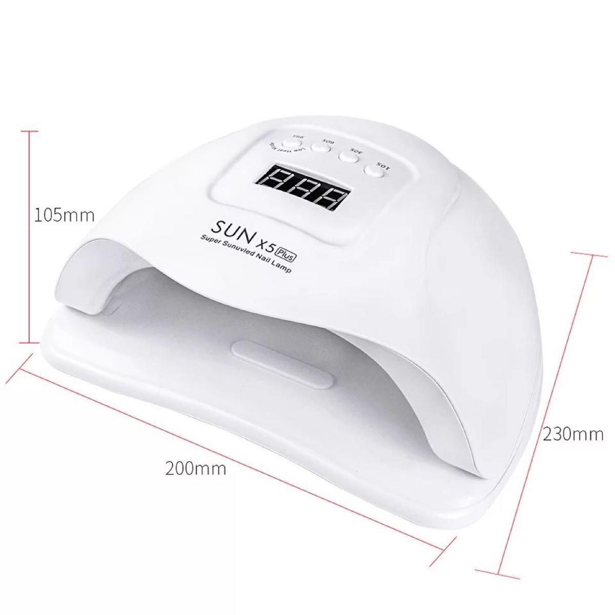 新品UV LEDライト レジン UV+LED 54w ネイルドライヤー
