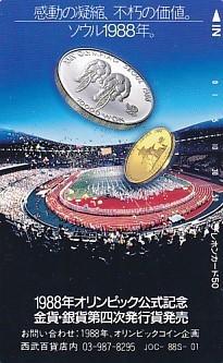 ヤフオク! - 1988年ソウルオリンピック公式記念 金貨銀貨発...