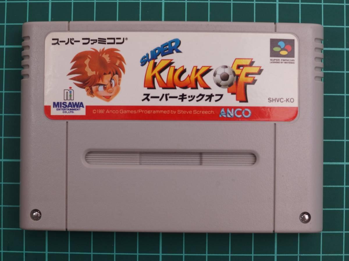 スーパーファミコン カートリッジ : SUPER KICK OFF ( スーパーキックオフ ) SHVC-KO