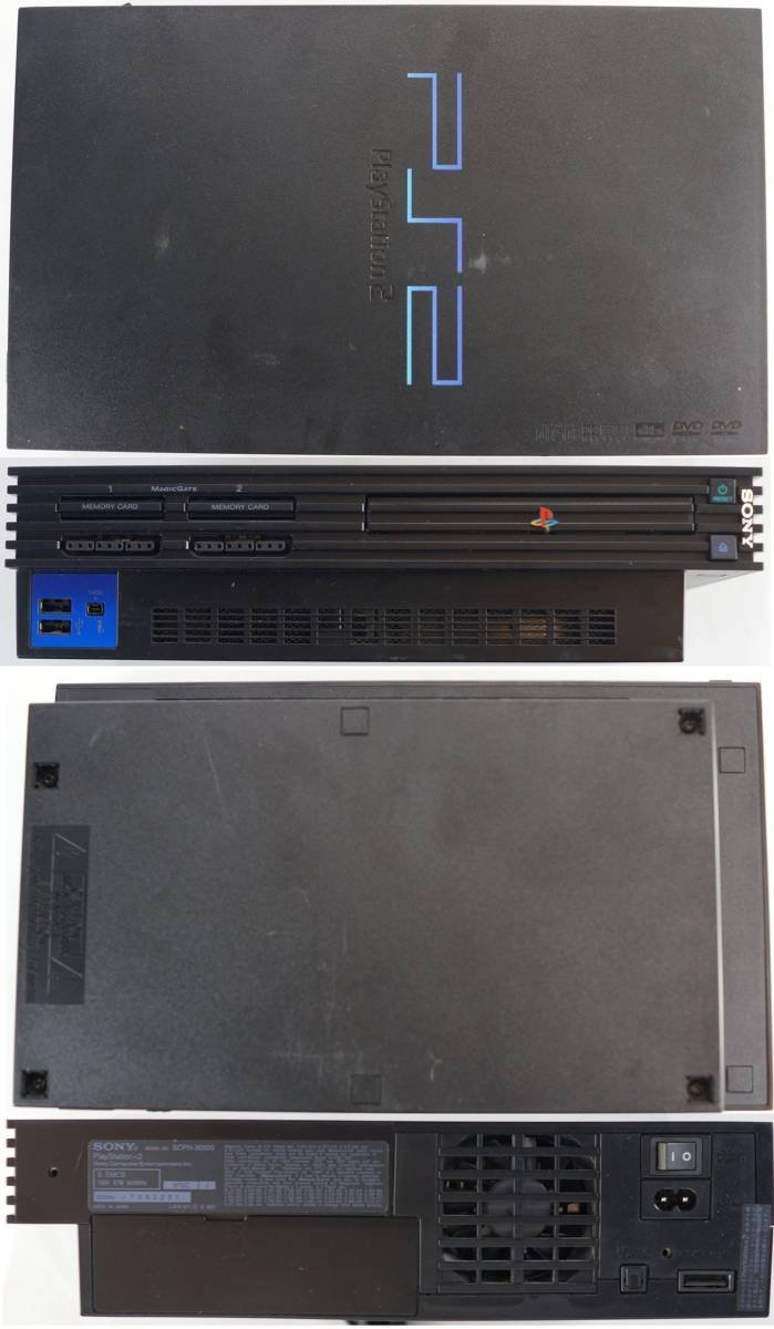 PS2 SCPH-30000_画像2