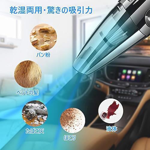 車用掃除機 ハンディクリーナー コードレス 軽量 乾湿両用 小型 家庭 充電式 超強吸引力 6000Pa 35分間連続稼働 多機能_画像3