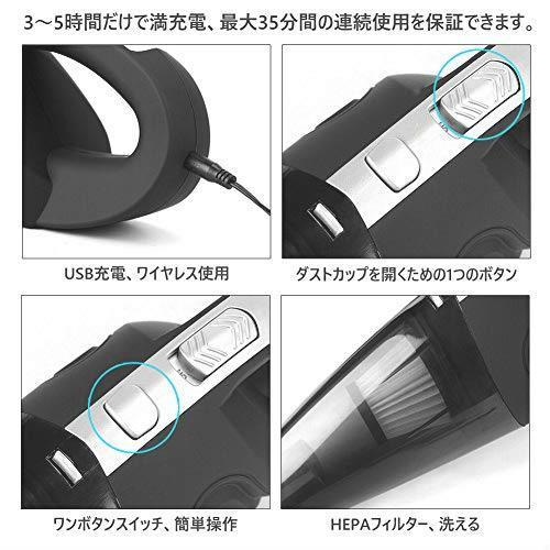 車用掃除機 ハンディクリーナー コードレス 軽量 乾湿両用 小型 家庭 充電式 超強吸引力 6000Pa 35分間連続稼働 多機能_画像6
