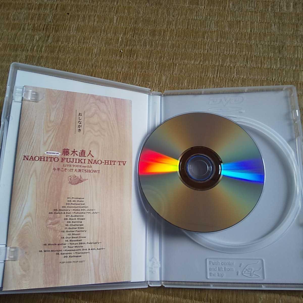 DVD _画像8