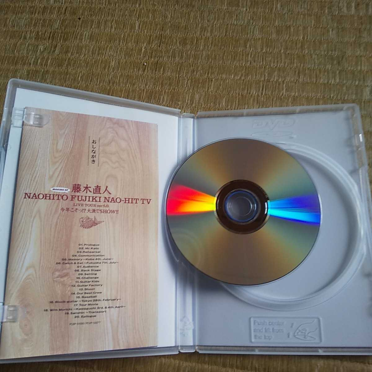 DVD _画像7