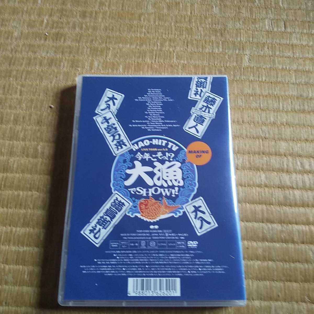 DVD _画像4