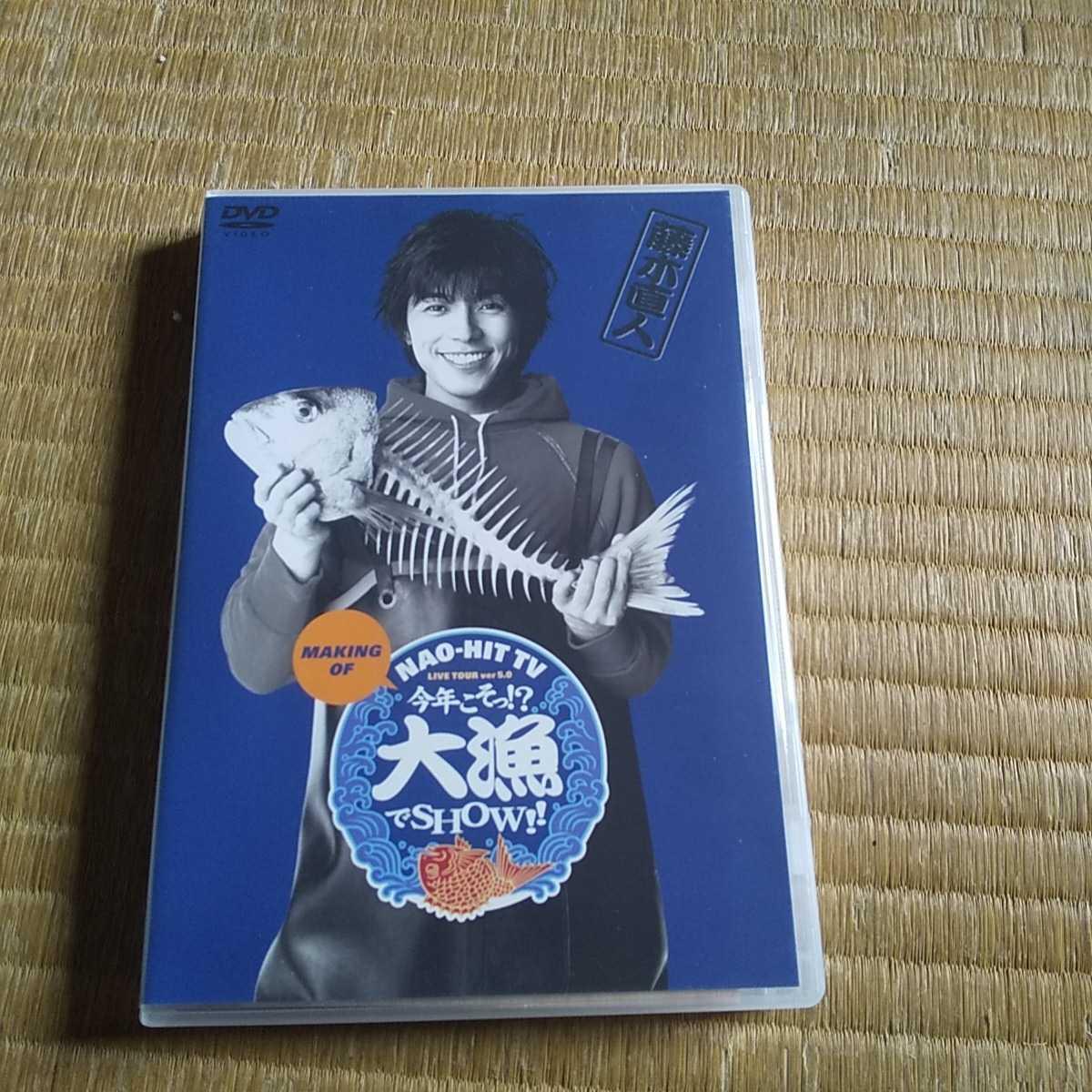 DVD _画像1