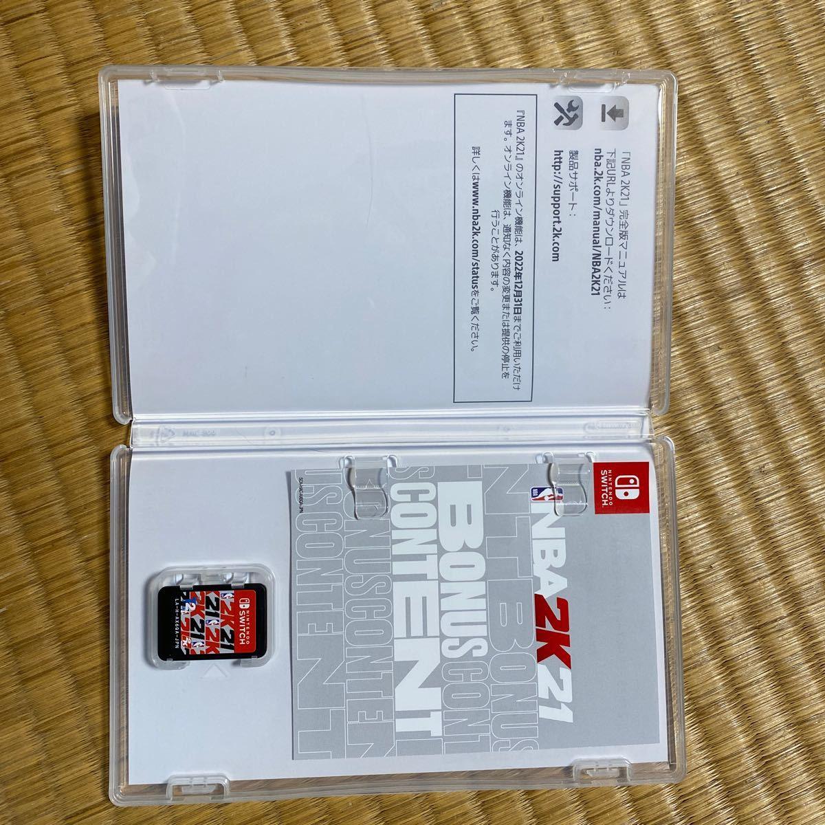 【Switch】 NBA 2K21 Nintendo Switch版