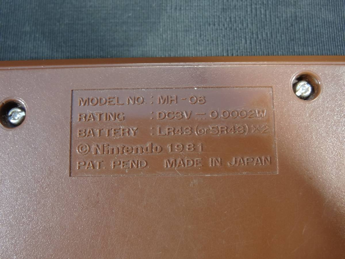 K5062★GAME&WATCH ゲームウォッチ MANHOLE マンホール MH-06 任天堂 1981年 当時物★_画像9