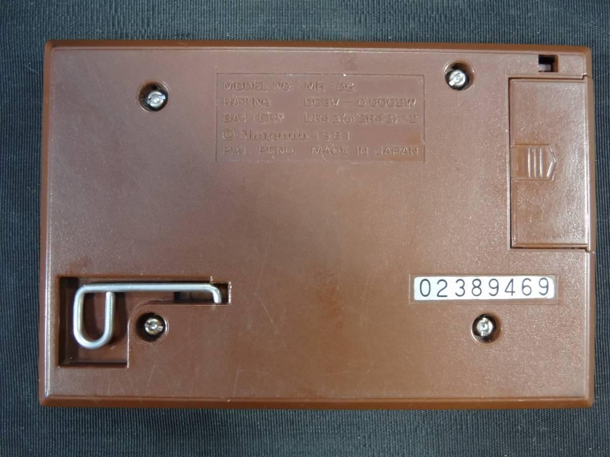 K5062★GAME&WATCH ゲームウォッチ MANHOLE マンホール MH-06 任天堂 1981年 当時物★_画像7