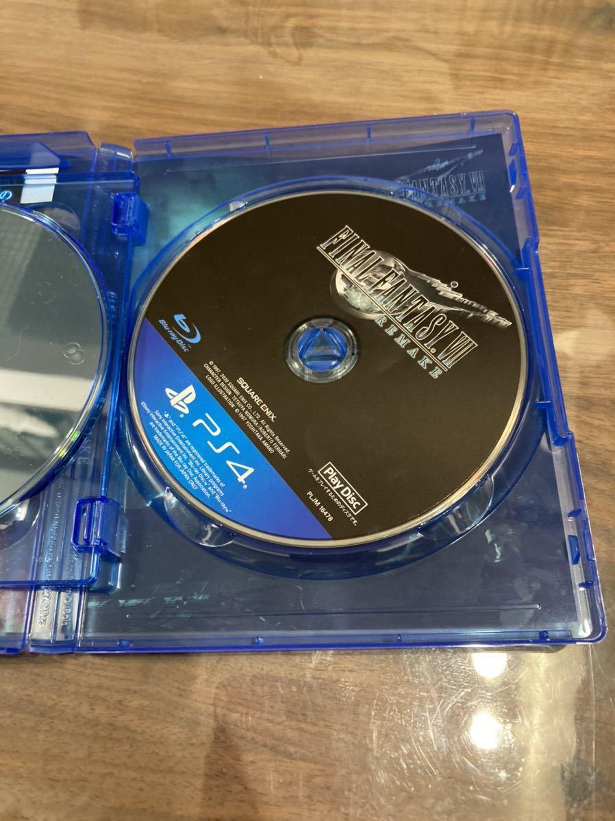 ファイナルファンタジー7 リメイク PS4 FF7