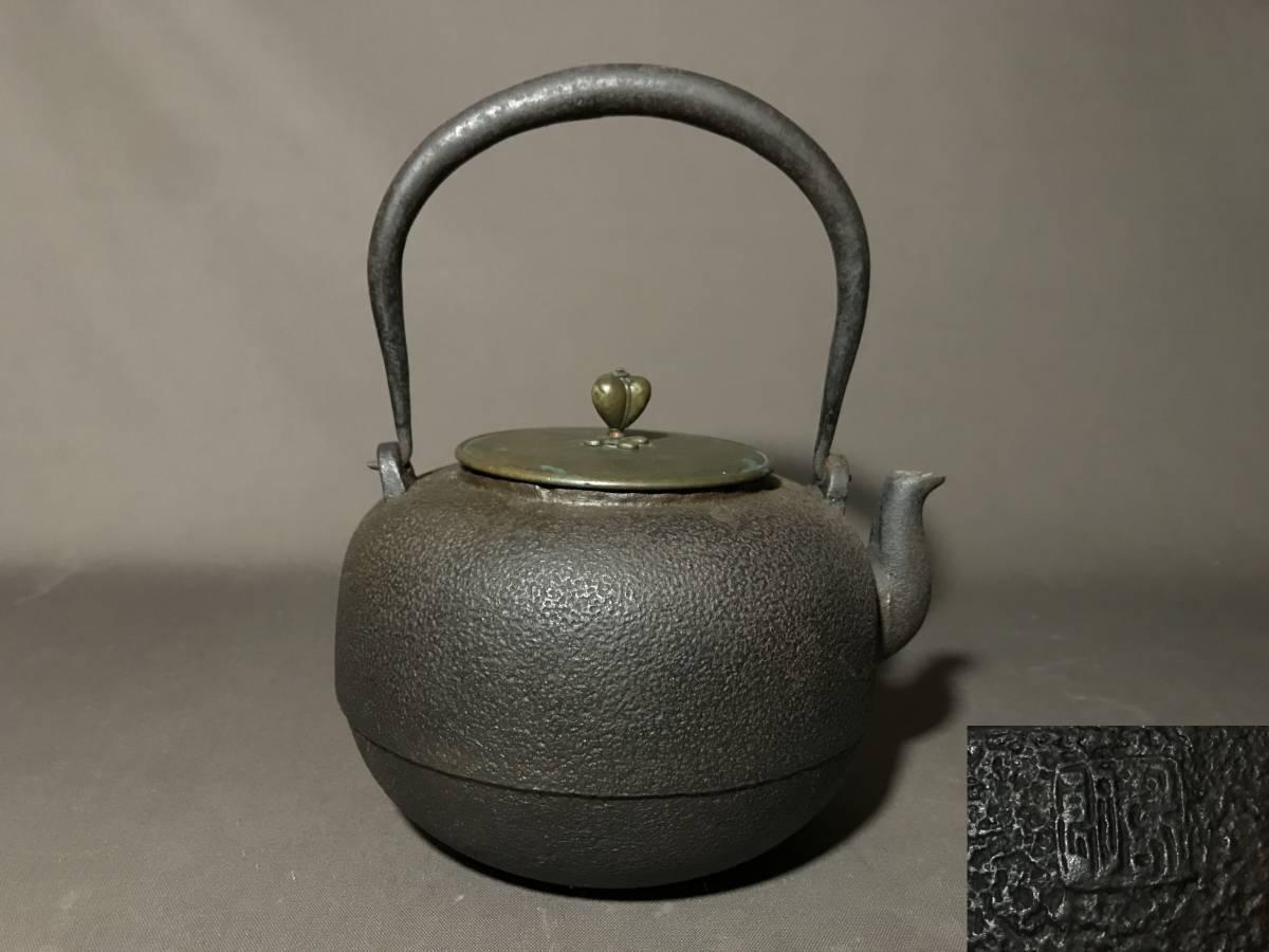 龍文堂 在銘 鉄瓶 茶道具 急須 大國 茶瓶 骨董
