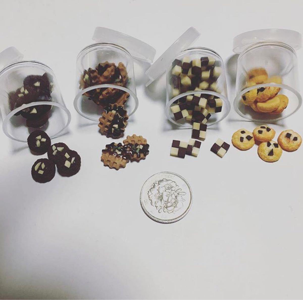 ミニチュアフード/☆クッキー詰め合わせ