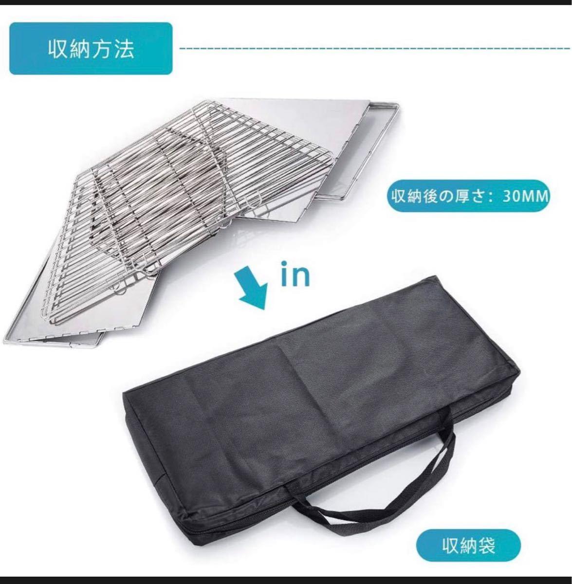 バーベキューコンロ 折りたたみ式 収納袋