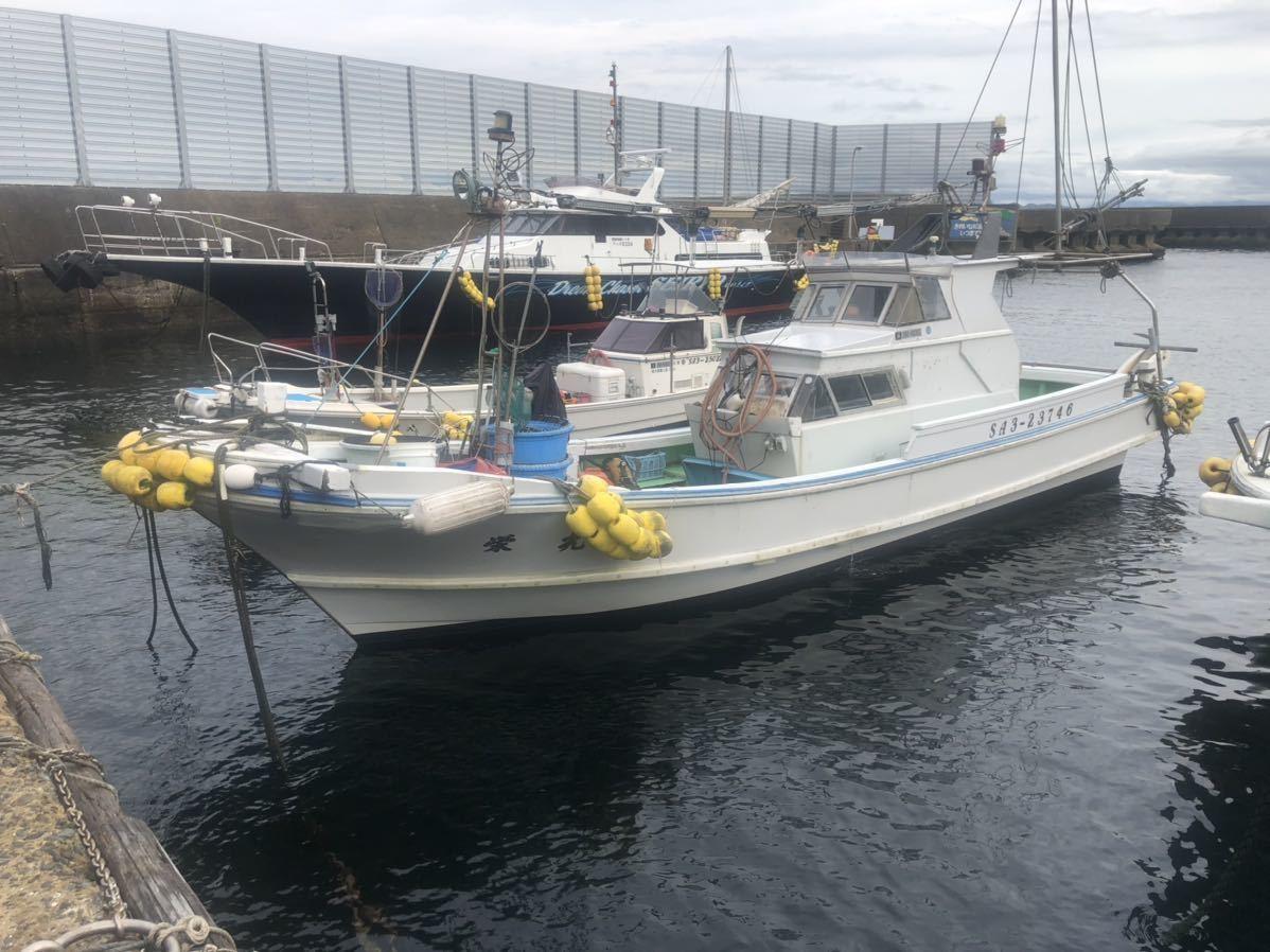 「漁船 中古 ボート 釣り船 レジャー 船体 漁業 佐賀県 写真追加しました 早期終了・取り消しあり」の画像2