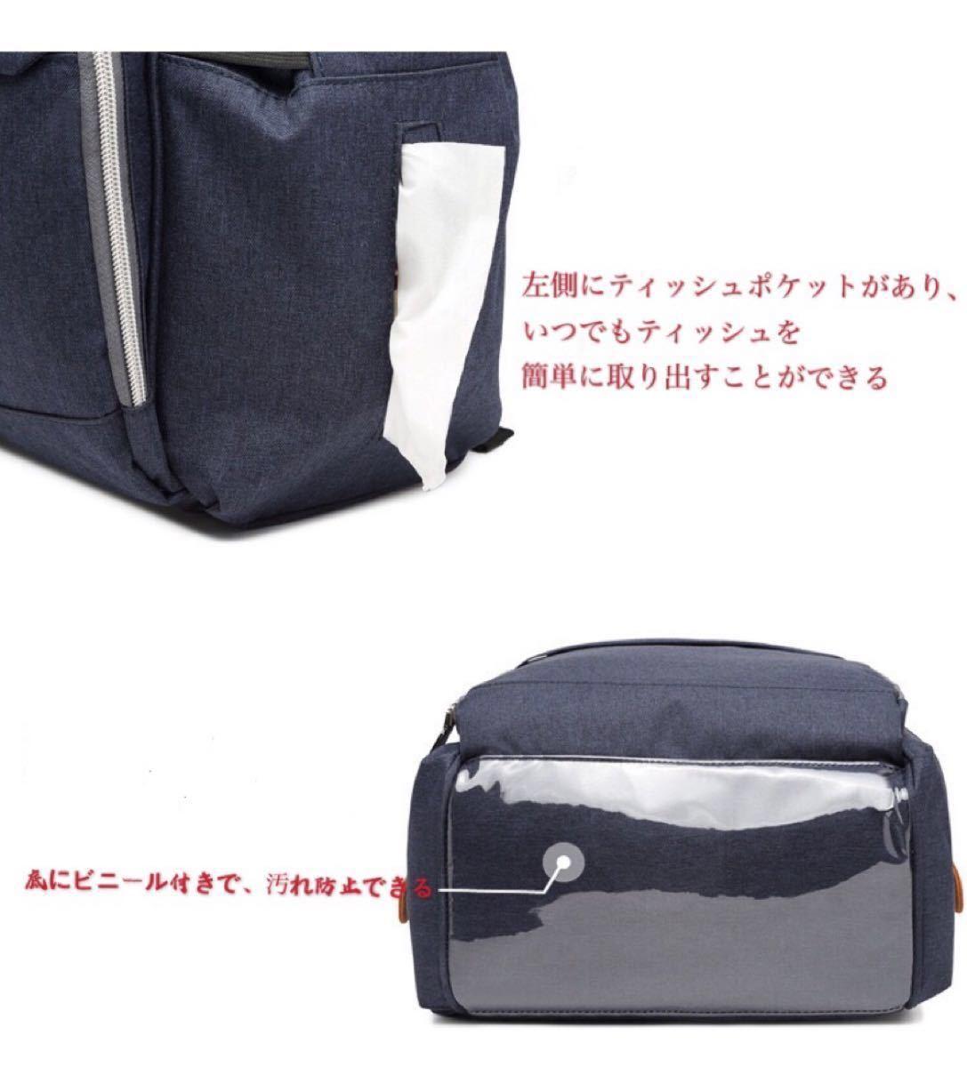 マザーズバッグ 大容量 ☆ブラック