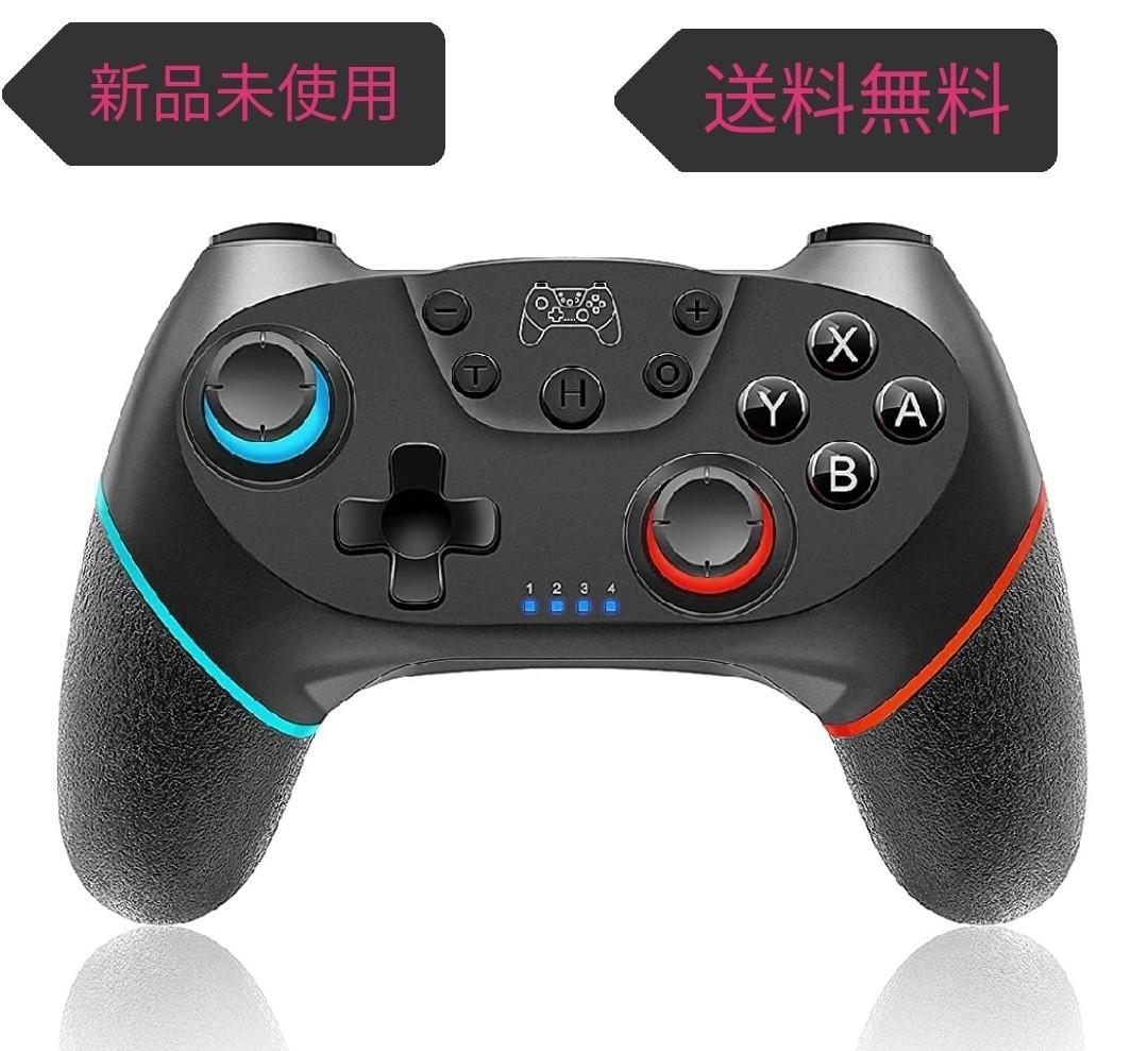 Switch コントローラー ワイヤレス プロコントローラー HD振動