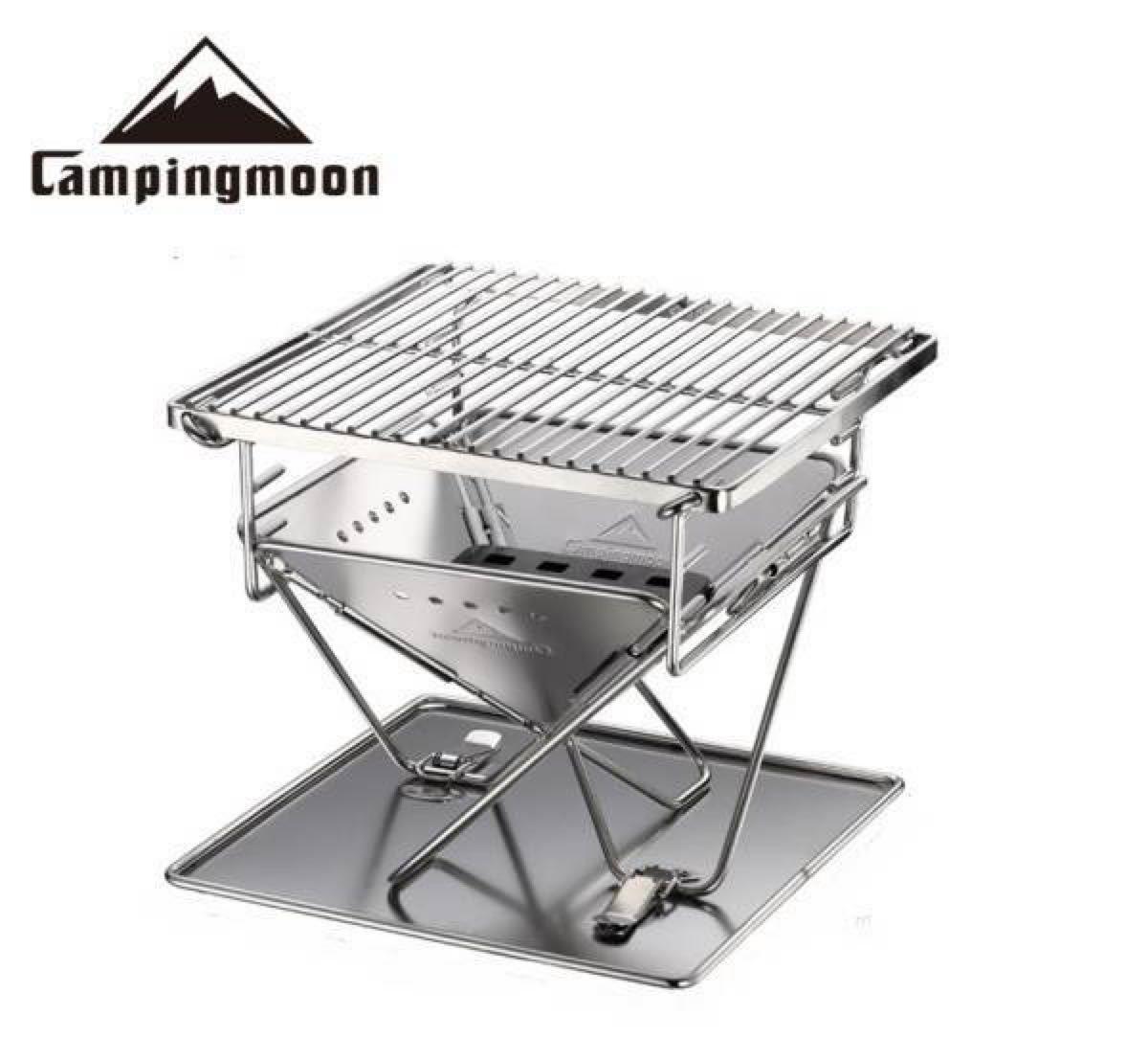★camping moon★XS 焚き火台  BBQグリル 収納ケース付送料無料