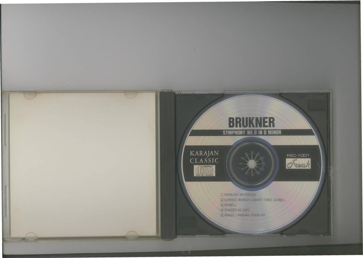 中古CD「ブルックナー:交響曲第9番」(ヘルベルト・フォン・カラヤン 指揮) _画像2