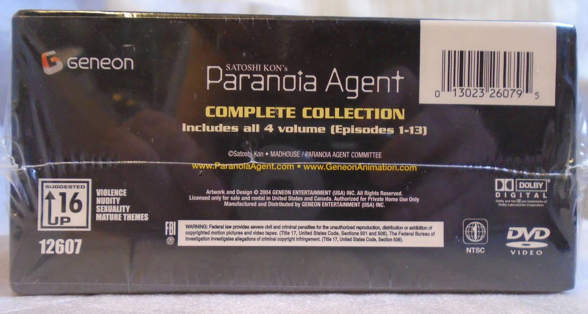 妄想代理人 Paranoia Agent 北米版 DVD-BOX 全13話 中古 即決_画像4