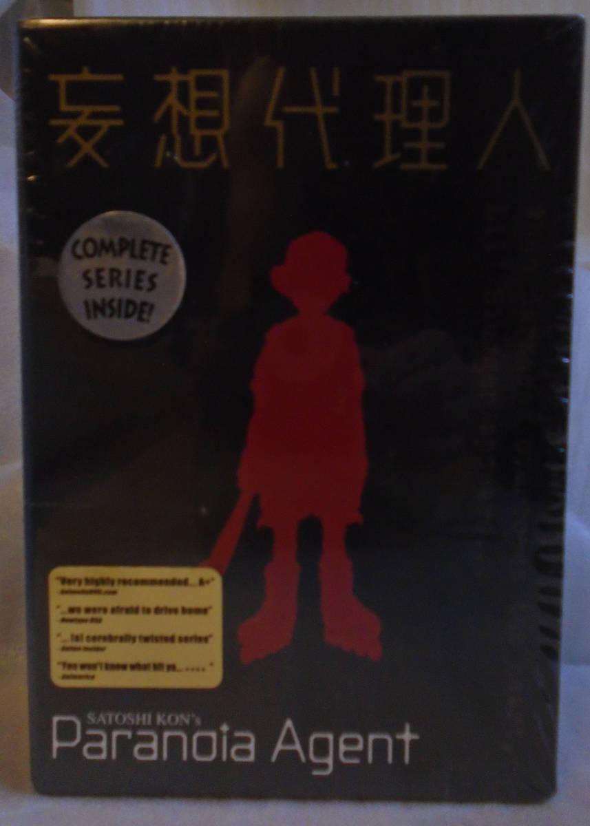 妄想代理人 Paranoia Agent 北米版 DVD-BOX 全13話 中古 即決_画像1