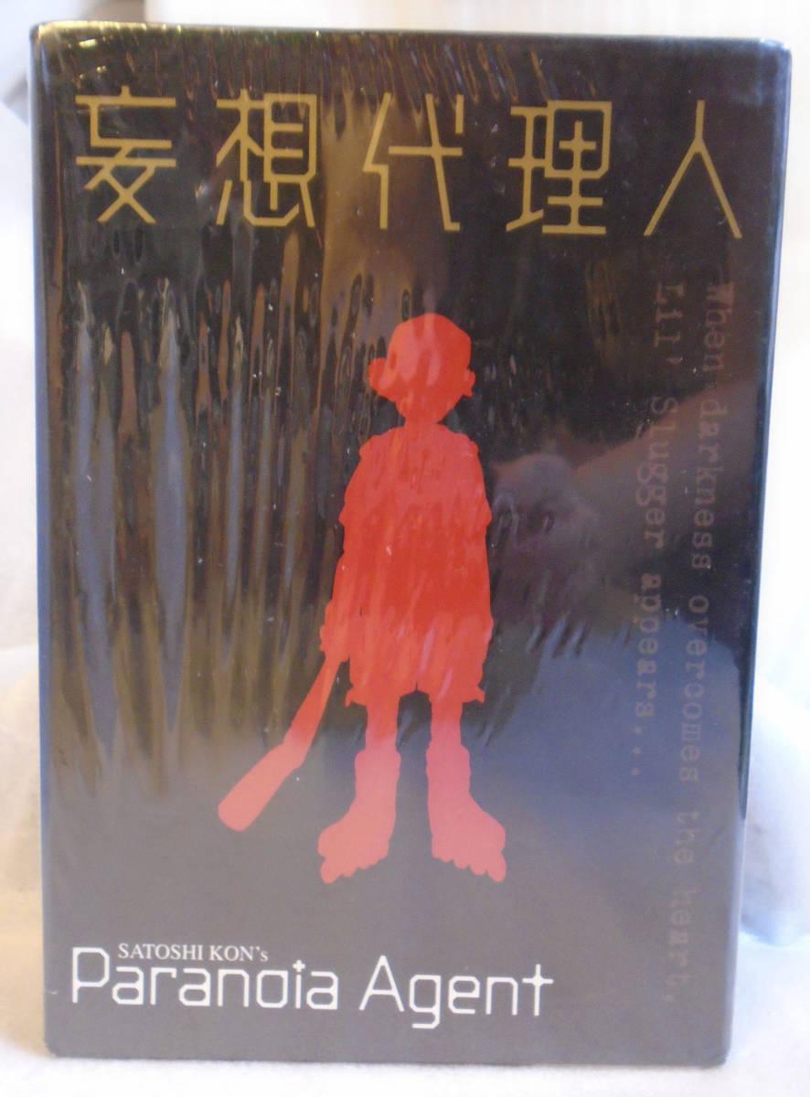 妄想代理人 Paranoia Agent 北米版 DVD-BOX 全13話 中古 即決_画像2