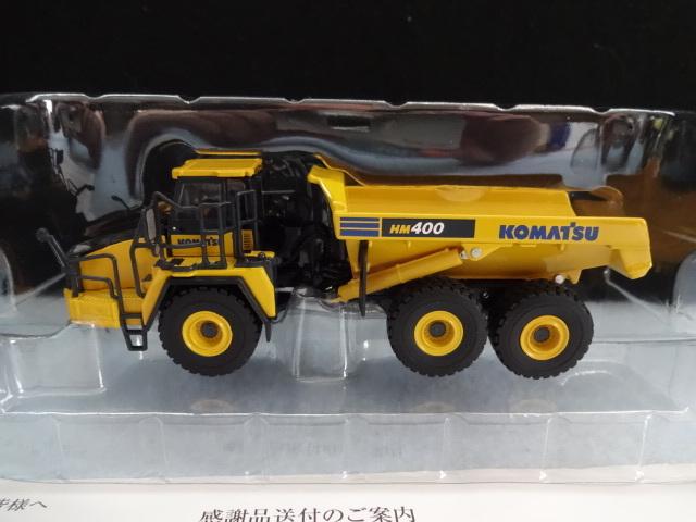 ☆非売品!コマツ 株主優待 1/87 アーティキュレートダンプトラック HM400-5 未展示品!☆_画像2