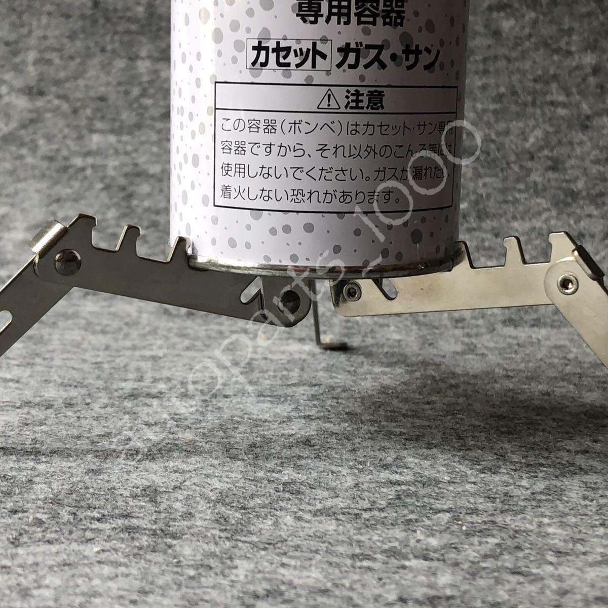 ガス缶 スタビライザー OD缶 CB缶スタンド ステンレス 即日発送