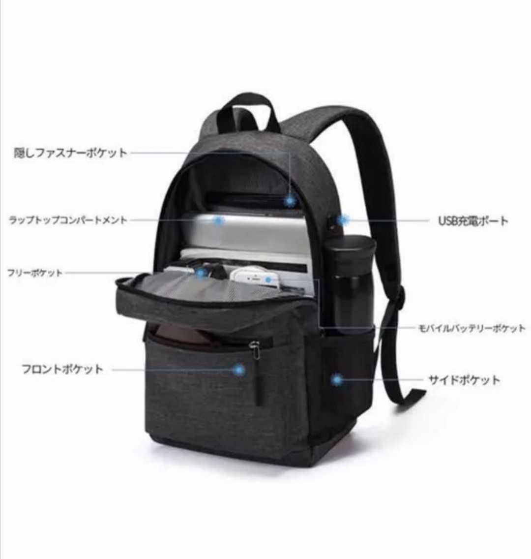 リュックサック レディースリュック メンズ バックパック 防水 USB充電ポート 大人気