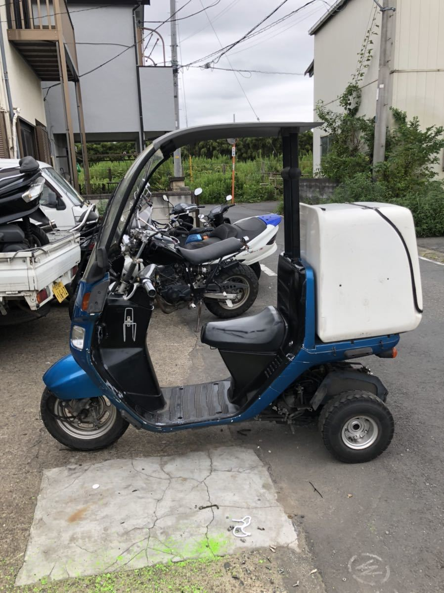 「埼玉県川口市発ホンダ ジャイロキャノピー50 50cc TA02 」の画像3