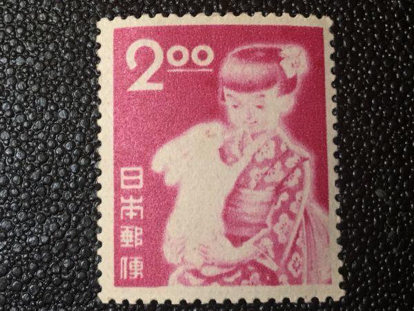 3290未使用切手 年賀切手 記念切手 1951年用 昭和26年用「少女と兔切手」 1951.1.1.発行 シミ有 日本切手 子供切手 動物切手_画像1