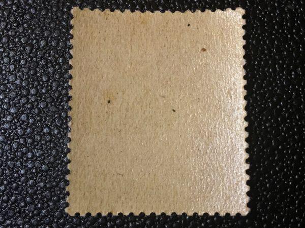 3290未使用切手 年賀切手 記念切手 1951年用 昭和26年用「少女と兔切手」 1951.1.1.発行 シミ有 日本切手 子供切手 動物切手_画像3