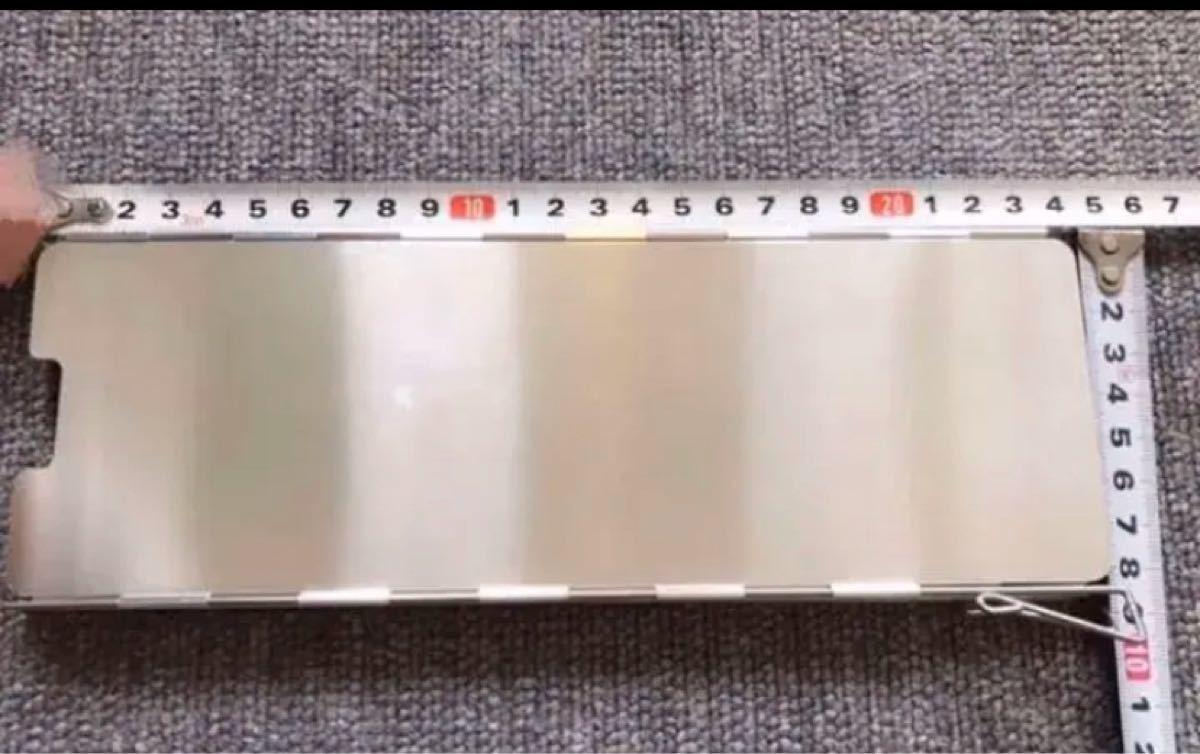 防風板ウインドスクリーン折り畳み式アルミ製 8枚のプレート延長版軽量収納袋付き
