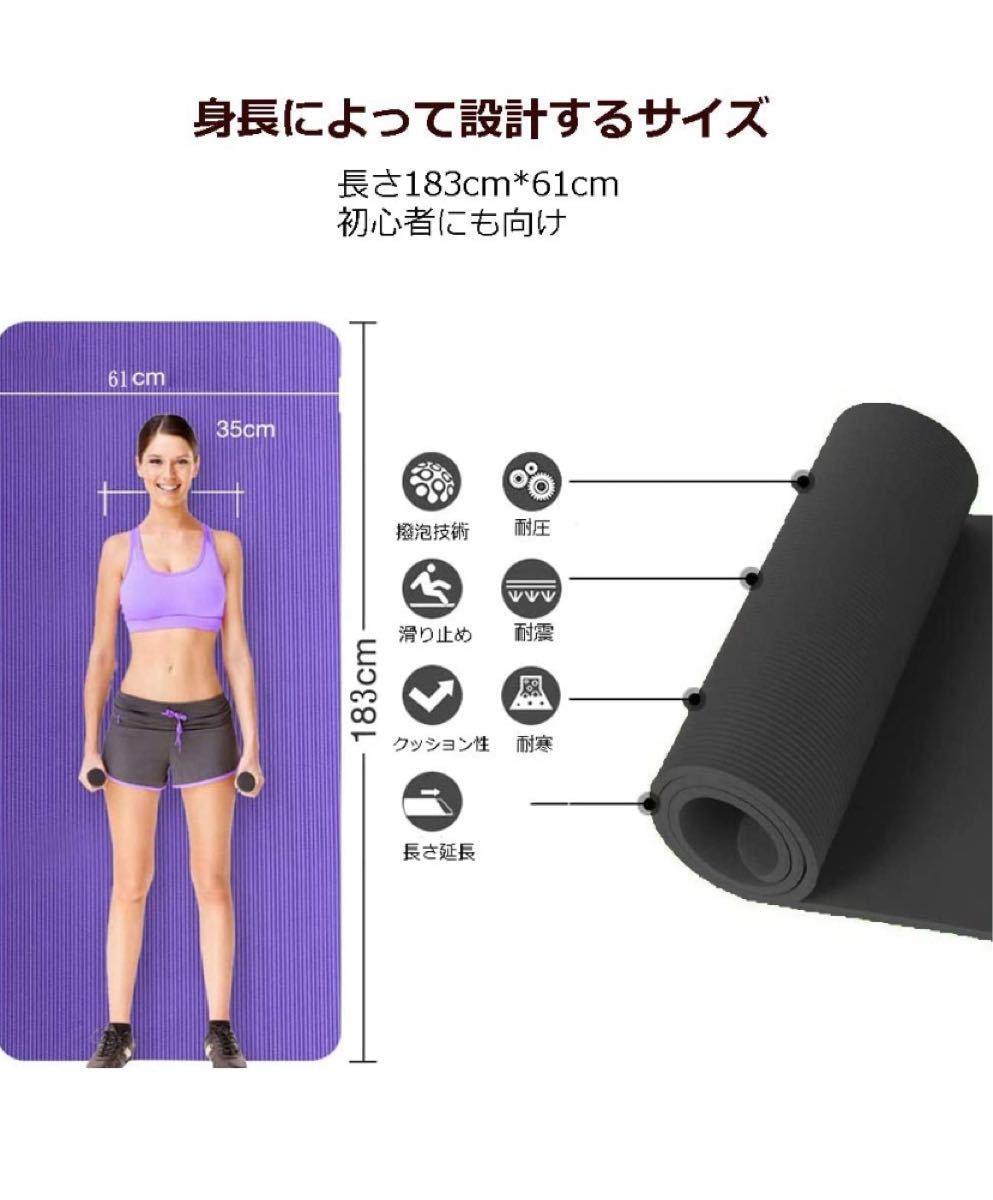 ヨガマット 10mm トレーニングマット エクササイズマット (紫)