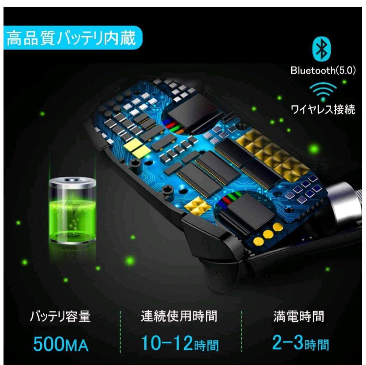 Switchコントローラー 無線
