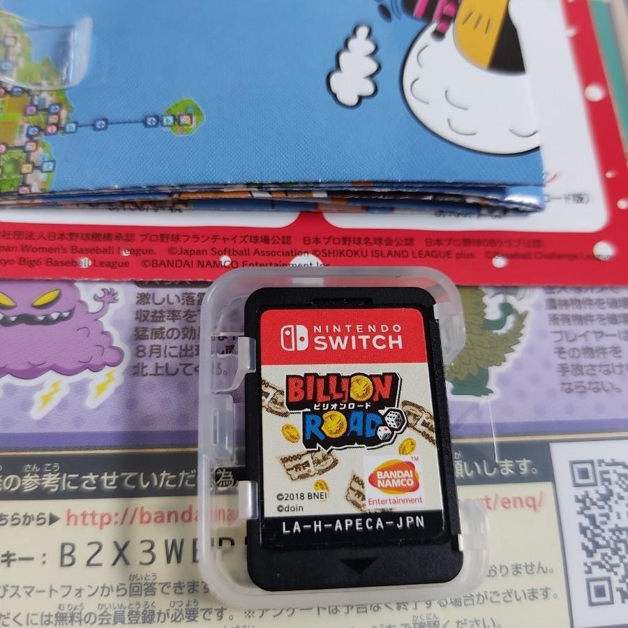 【Switch】 ビリオンロード 購入特典 ロードマップ付