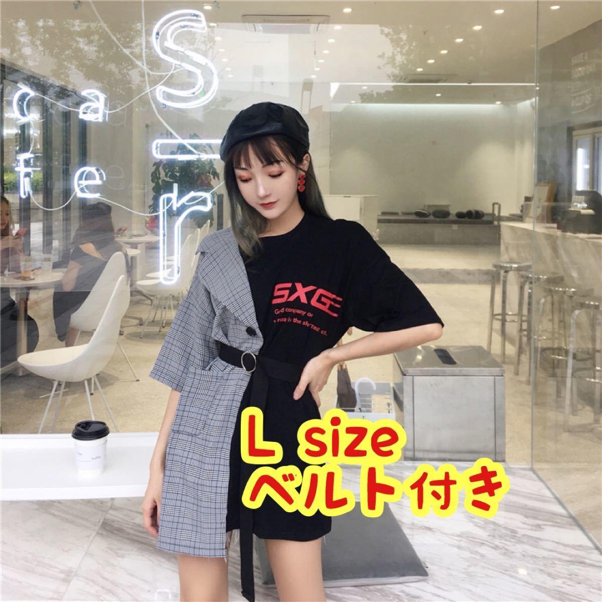ワンピース Tシャツ バイカラー 切替 オルチャン 韓国 トレンド 人気