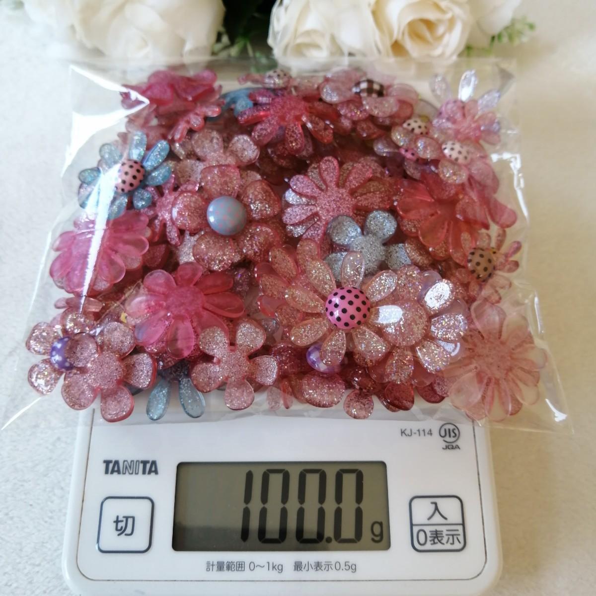 デコパーツ プラパーツ ハンドメイド 手作り 花台 材料 大量  ひまわり 花1