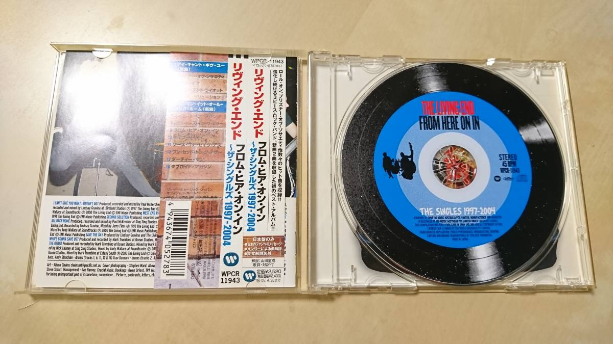 *THE LIVING END リヴィング・エンド『FROM HERE ON IN - THE SINGLES (フロム・ヒア・オン・イン~ザ・シングルズ)1997-2004』