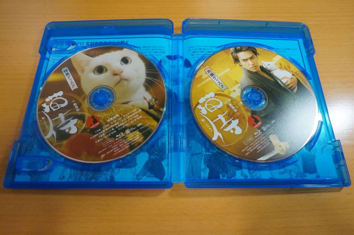 Blu-ray● 「劇場版 猫侍」 北村一輝 蓮佛美沙子 ブルーレイ_画像3