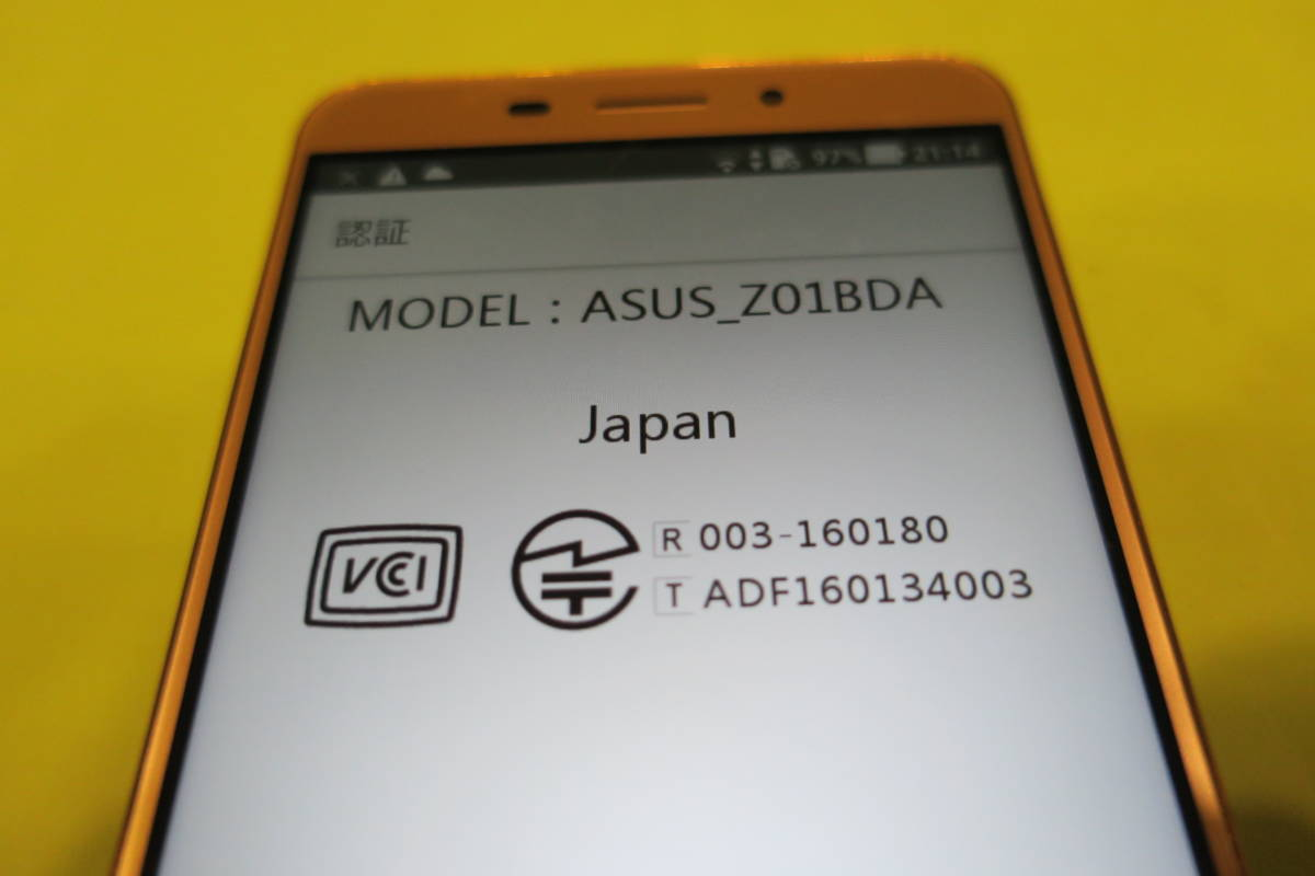 【極美品】SIMフリー ASUS ZenFone 3 Laser (国内技適) ゴールド、ZC551KL 5.5インチ画面; 4GB, 32GB、DSDS対応 ★手帳型カバーおまけ付★_画像8