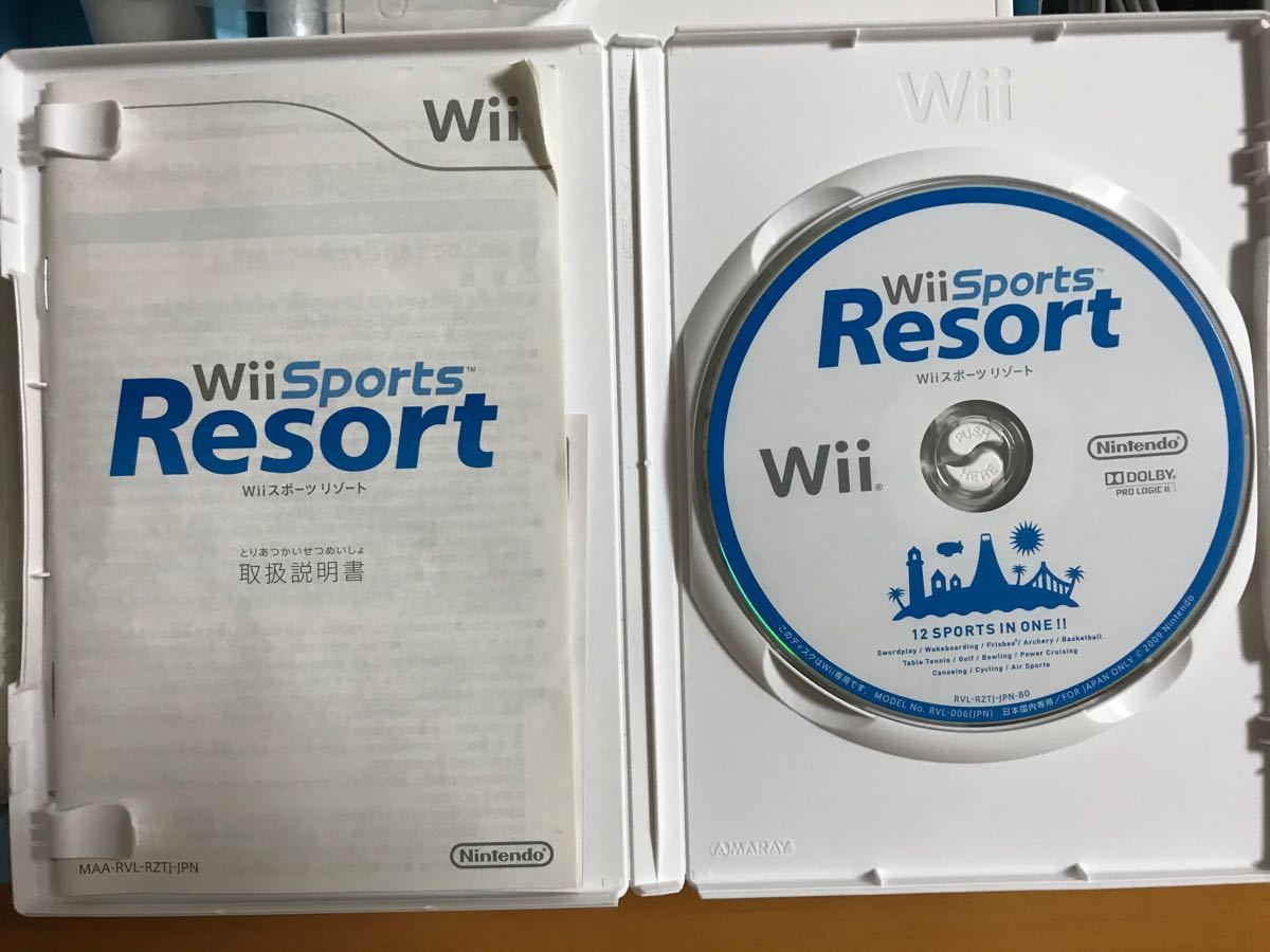 Wii本体 専用コントローラ Wiiリモコンプラス2本 Wiiスポーツリゾート