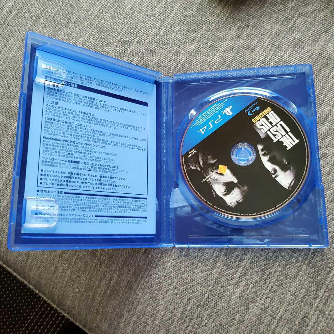 送料無料 中古美品 PS4 ラストオブアス リマスタード