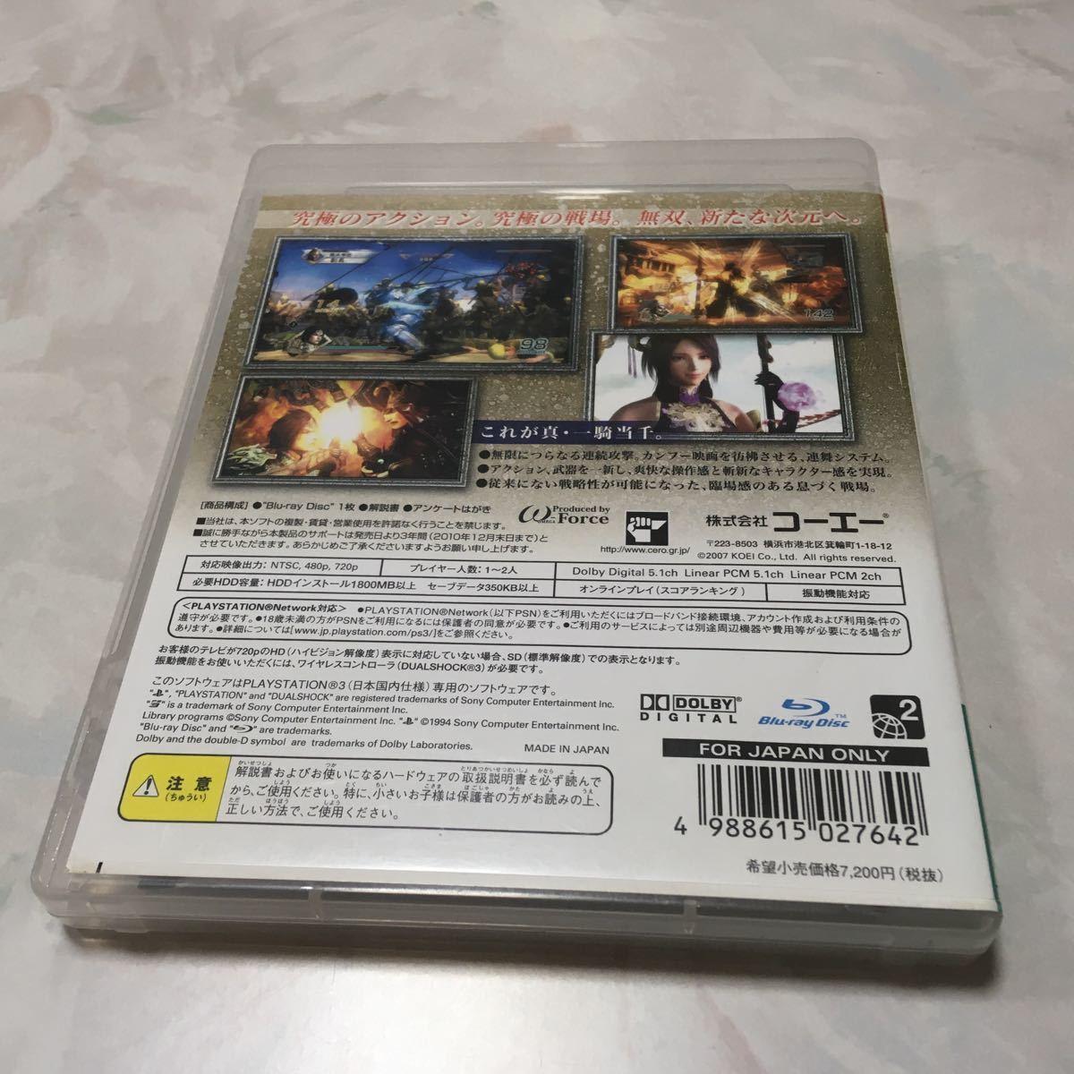【PS3】 真・三國無双 5
