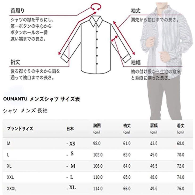 メンズ シャツ 長袖 カジュアル シャツ ストライプ シャツ ビジネス コットン 春 秋 冬