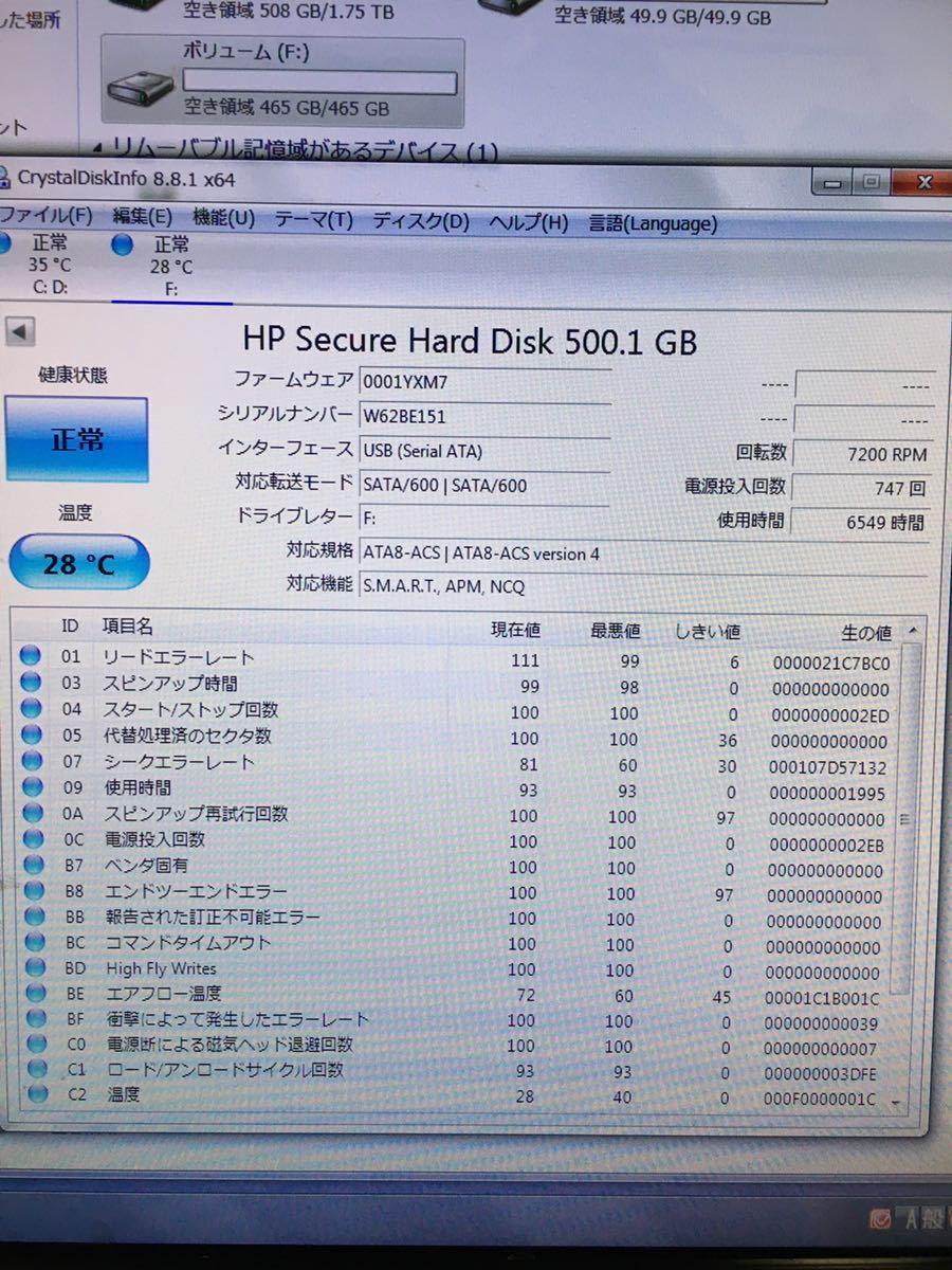 ポータブル HDD 500GB ハードディスク 外付け 320GB 上 1TB下 2.5
